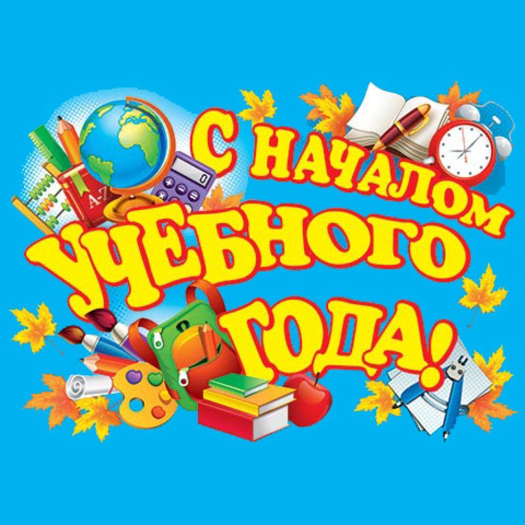 МАОУ СОШ 135, г. Пермь 5